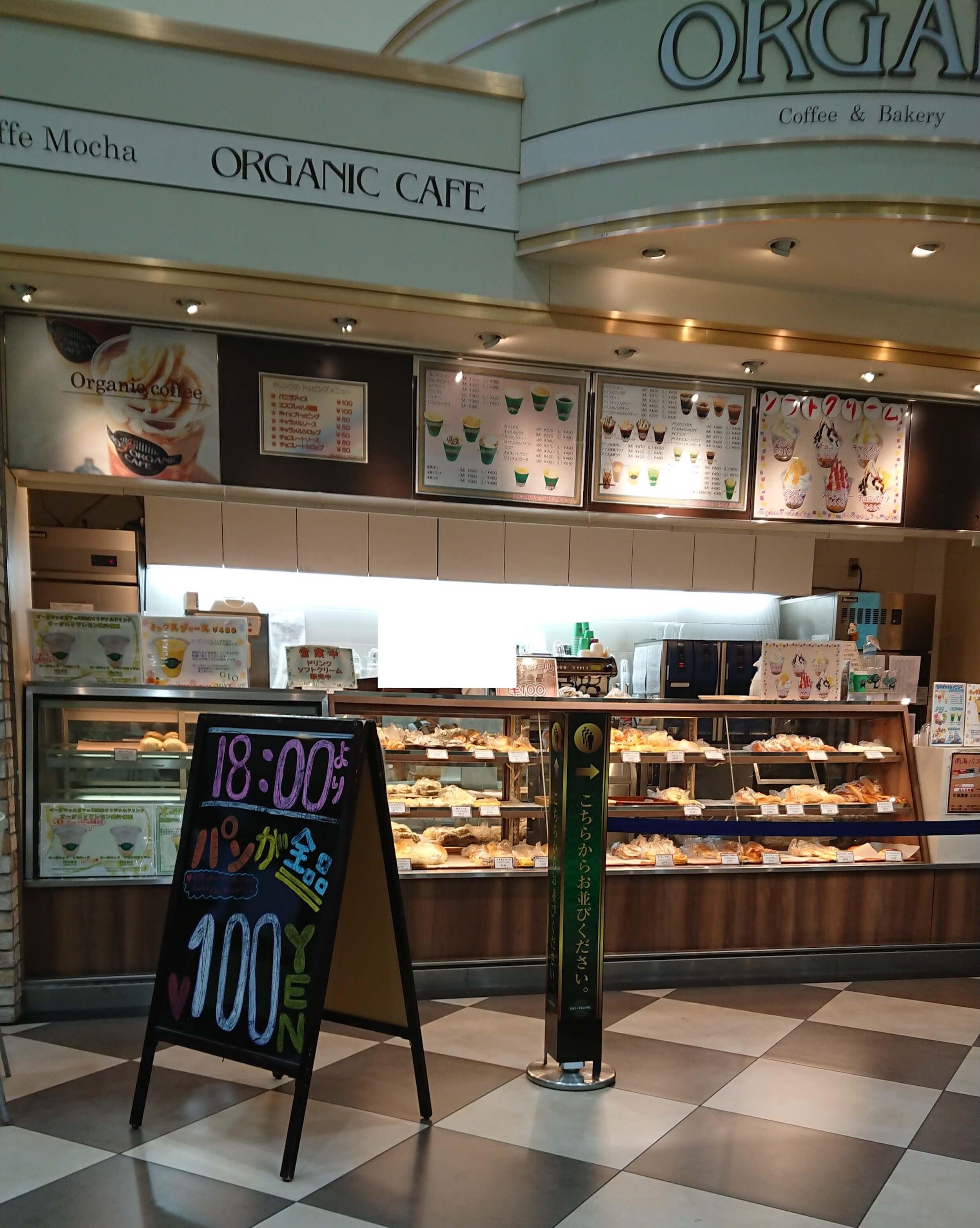 Organiccafe